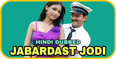Jabardast Jodi Hindi Dubbed Movie