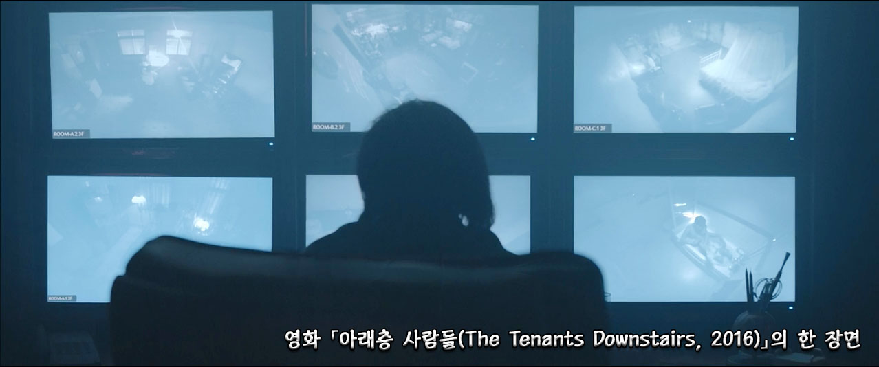 The Tenants Downstairs 2016 scene 01