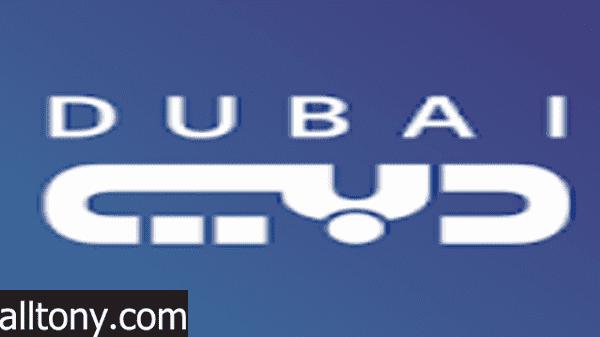 تحميل تطبيق قناة دبي Dubai Tv Live للاندرويد والايفون