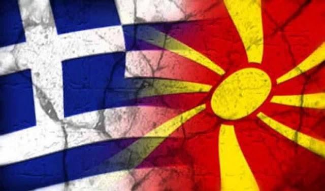Namensstreit: Griechenland - Mazedonien treffen sich in Wien