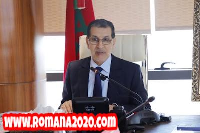 العثماني: المغرب شرع في تسجيل انتقال فيروس كورونا المستجد covid-19 corona virus كوفيد-19 داخل المغرب