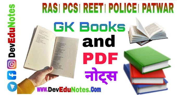 Gk Books and PDF Notes