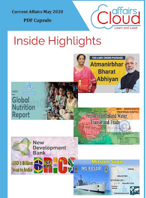 Affairs Cloud Free May 2020 Current Affairs Pdf Download free