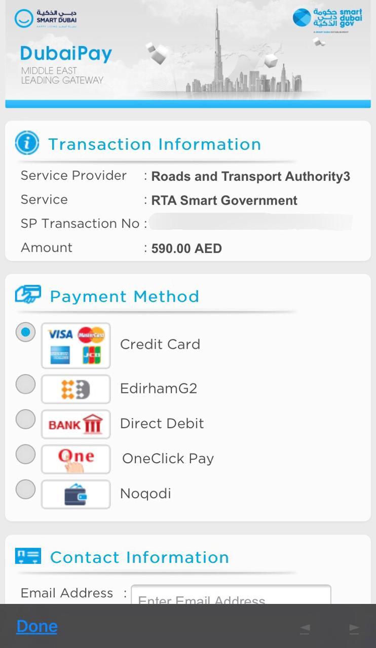 Edirhamg2, direct debit, oneclick pay