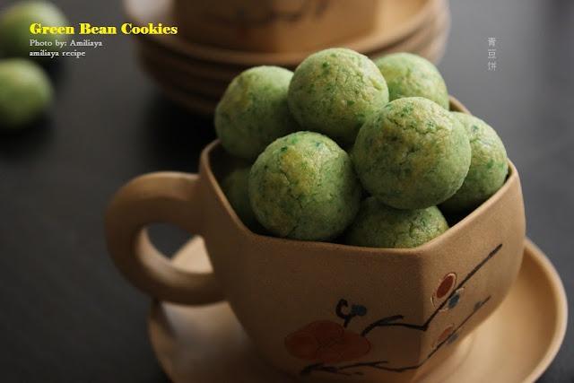 Green Bean Cookies