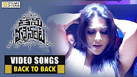 Watch Thanu Vachenanta Back To Back full Video Song Promo Watch Online Youtube HD Free Download