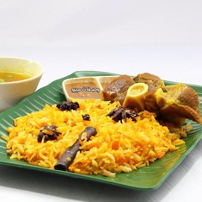 طريقة عمل الرز البخاري باللحم من المطبخ السعودي