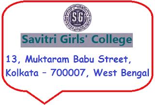 Savitri Girls' College, 13, Muktaram Babu Street, Kolkata – 700007, West Bengal