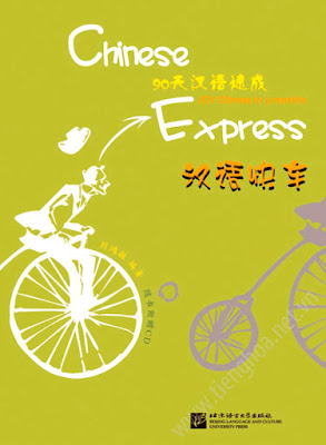 Download free ebook Chinese Express Joy Chinese in 3 months pdf