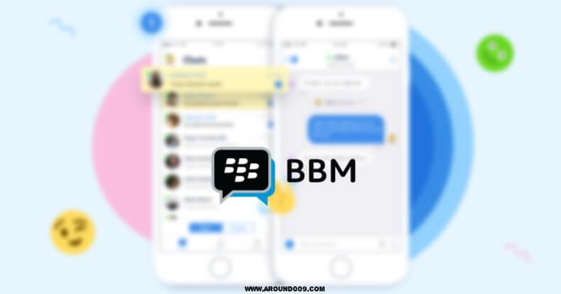 bbm تحميل  BBM APK تحميل تحميل البيبي القديم BBM Download تحميل BBM 2018 تحميل BBM 2 للاندرويد اخر اصدار تحميل BBM الاصدار القديم للايفون تحميل BBM بلس تحميل بيبي ام الاصدار القديم