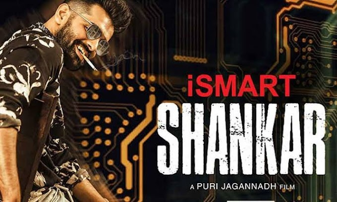 iSmart Shankar (2019) Telugu WEB-DL HEVC 480P 720P GDrive | Bsub Available