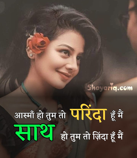 Hindi shayari, hindi photo shayari, hindi photo Quotes, hindi photo status, hindi photo poetry
