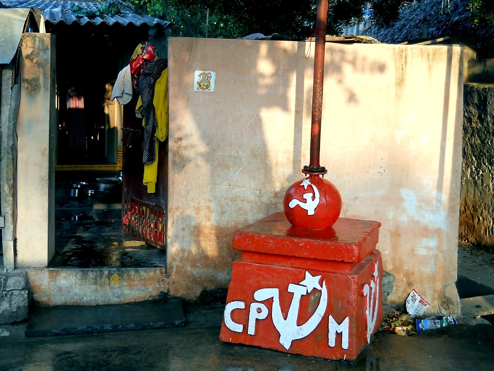 символика СССР в Индии