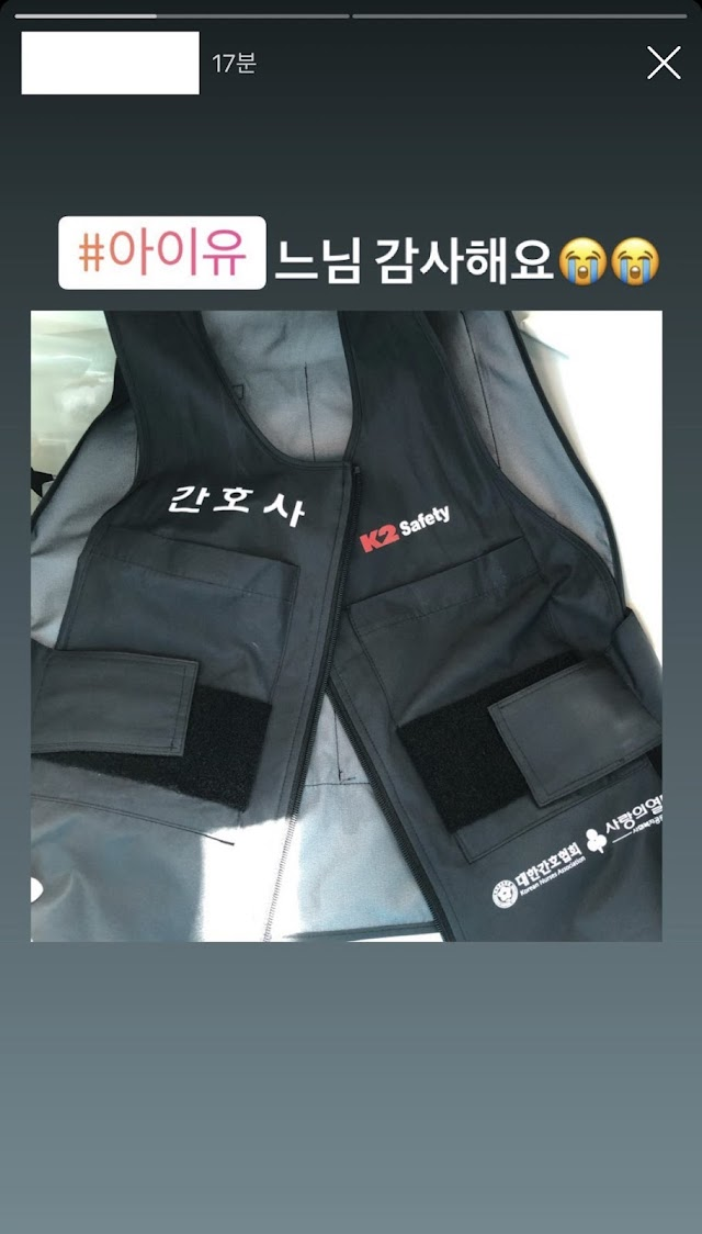 The Nurses who received a cooling vest donated by Singer IU express how thankful they are on Instagram.