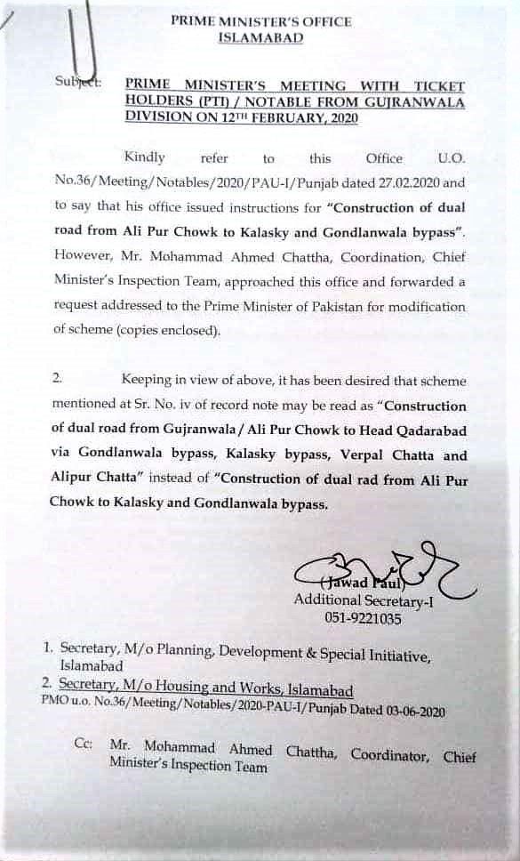 CONSTRUCTION OF DUAL ROAD FROM ALIPUR CHOWK TO KALASKY AND GONDLANWALA BYPASS