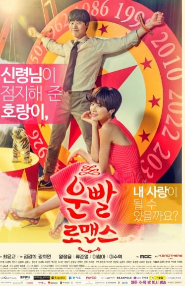 Sinopsis Drama Korea Terbaru : Lucky Romance (2016)