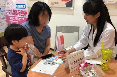 Vivian營養師校園營養課程與諮詢