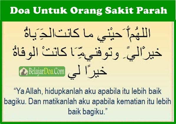 Doa Islami untuk orang sakit parah - Lafal Bacaan Doa Untuk Orang Sakit Yang Sesuai Sunnah Nabi Agar Cepat Sembuh