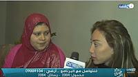 برنامج صبايا الخير 7/3/2017 ريهام سعيد- حلقة إغتصاب الفتيات