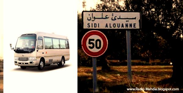 المهدية : مستشفى سيدي علوان يتلقى حافلة هدية لنقل المرضى