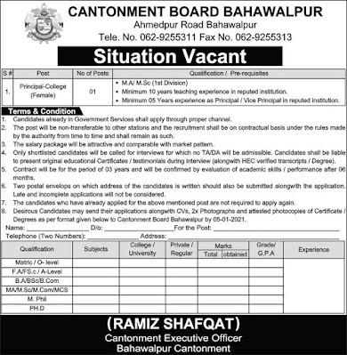 Cantonment Board Bahawalpur Latest  Jobs 2020 for Principal: