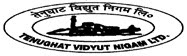 Naukri vacancy in Tenughat Vidyut Nigam