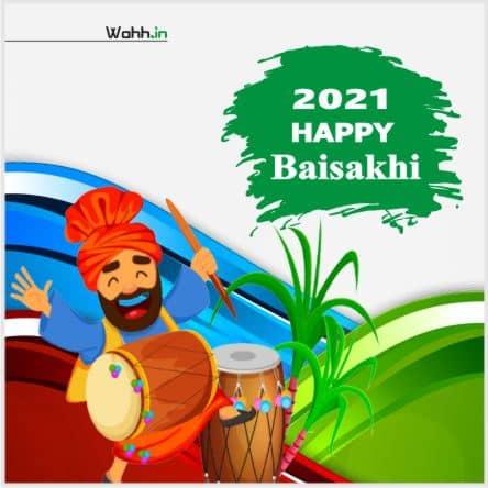 2021 Happy Baisakhi Status For WhatsApp