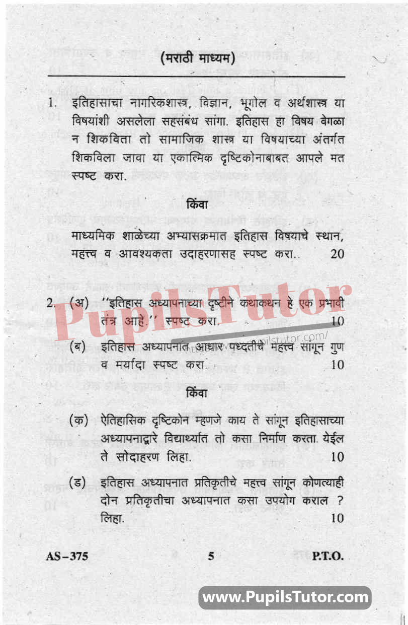 Pedagogy Of History Question Paper In Marathi