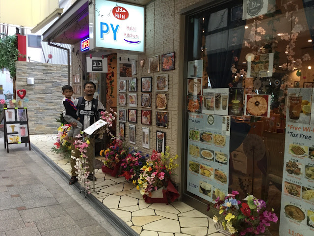 PY Halal Kitchen (Nara)
