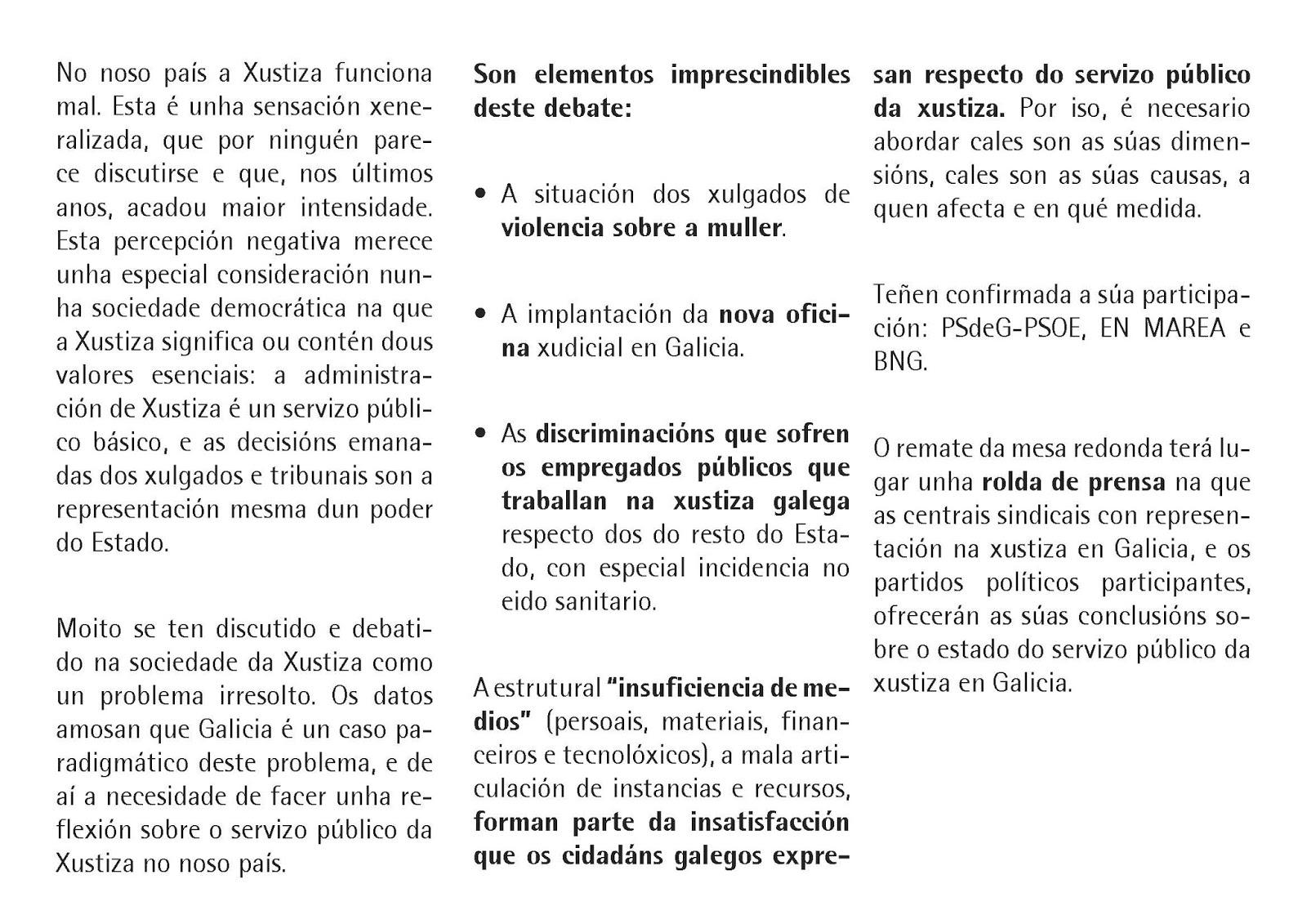 O servizo público da xustiza en Galicia