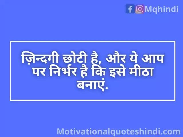 Tension Status In Hindi
