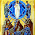 St Gregory Palamas on the Transfiguration of our Lord and Saviour
