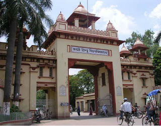 112 institutions including BHU joined the race to become the Institute of Iminence