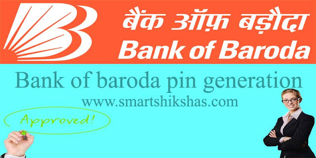 Bank of Baroda PIN Generation