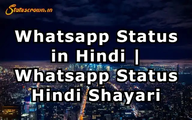 Whatsapp Status in Hindi [ 100+ ] | Whatsapp Status Hindi Shayari