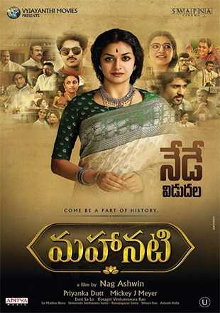 Mahanati 2018 Full Telugu Movie Download HDRip 720p
