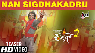 Kalpana 2 Kannada Nan Sigdhakadru Video Song Teaser Download