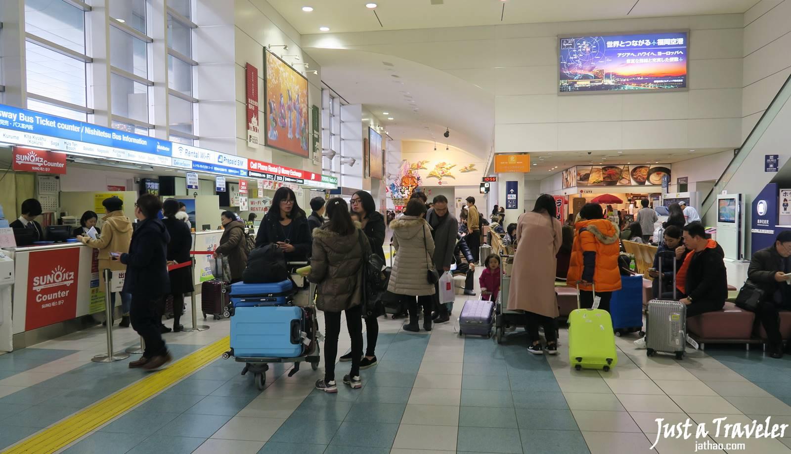 九州-交通-SUNQ PASS-福岡機場-九州巴士-九州公車-自由乘車券-北九州SUNQ PASS-南九州SUNQ PASS-全九州SUNQ PASS-三日券-四日券-優惠-折扣-使用-購買-票價-Kyushu