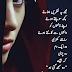 Nazam By Aamir Imtiaz
