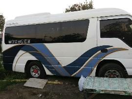 travel carter madiun surabaya