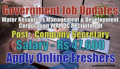 WRMDC Recruitment 2021