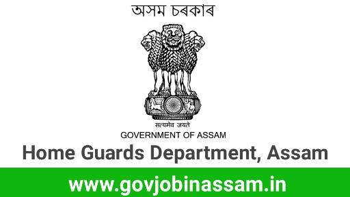 Home Guards Department, Assam Recruitment 2018