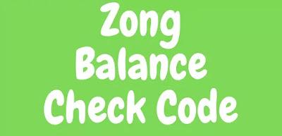 zong-balance-check-code