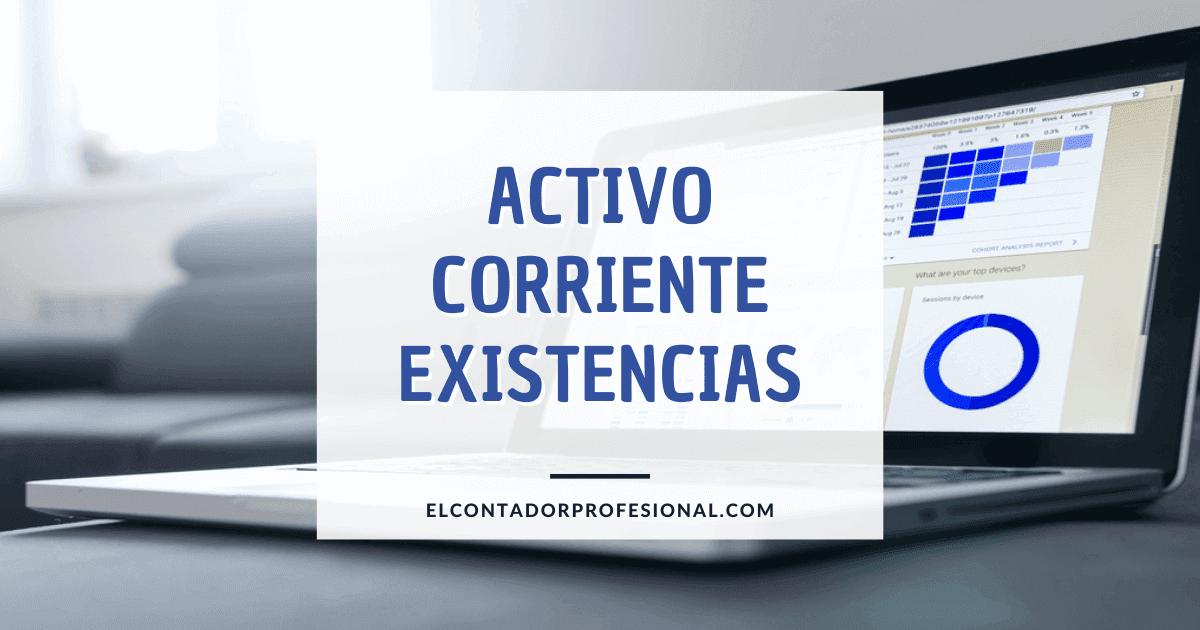 activo corriente existencias