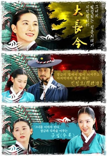 Download Drama Korea A Jewel In The Palace Subtitle Indonesia Download Drama Korea Terbaru Subtitle Indonesia
