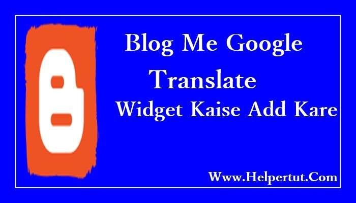how to google translate widget on blogger blog