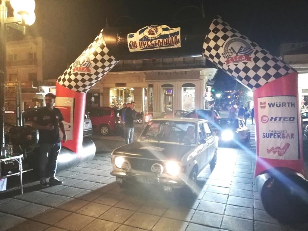 «24 ώρες Ελλάδα»: Στα Τρίκαλα τα εντυπωσιακά ιστορικά σπορ αυτοκίνητα (ΦΩΤΟ)