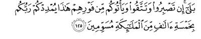 Perang Badar disebutkan dalam AlQur'an