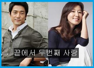 Second to Last Love Korean Drama