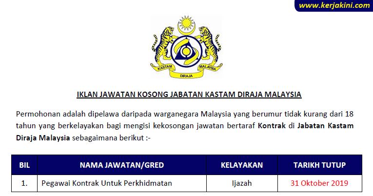 Jawatan Kosong Kastam Diraja Malaysia - Pegawai Kontrak ...